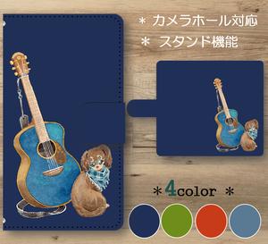 ミニチュアダックスとギターほぼ全機種カメラホール対応スマホケース【ギター】