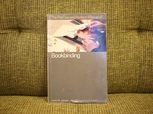 Bookbinding【古本】