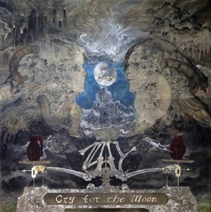 ZAY/Cry for the moon