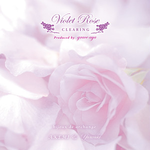 CDアルバム「Violet Rose  Clearing Meditation」