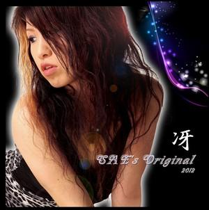 ≪冴's Original 2012≫(Album)