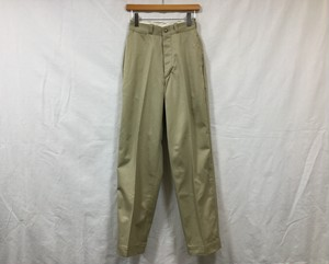 """LENO """" CHINO TROUSERS """" BEIGE"""