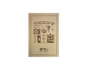 『ギア』オリジナルノート