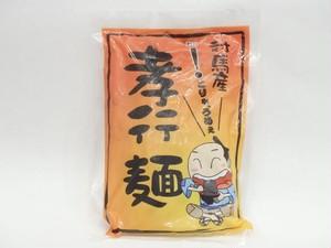ふるさと伝承館孝行麺【有限会社上野食品】