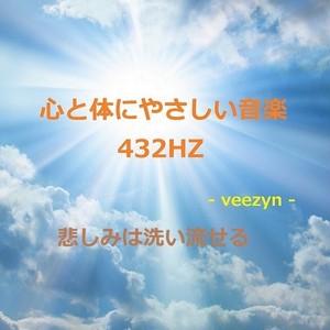 【デジタルコンテンツ】