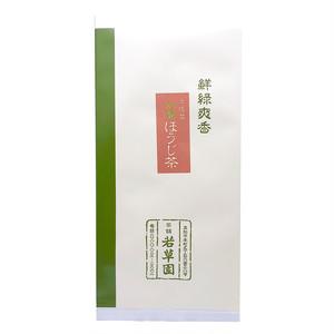 【土佐のほうじ茶】別製ほうじ茶 100g