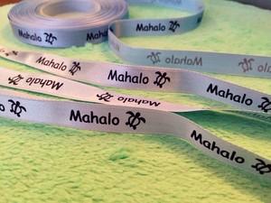 リボンPB(Mahalo) 20m(1ロール)  送料無料