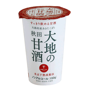 大地の甘酒 150g 12本【秋田工場直送】