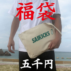 SAIKICKS HAPPY CLUTCH BAG