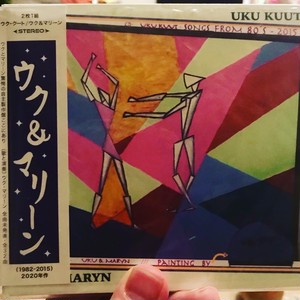 UKU & MARYN / compilation (1982-2015) , uku kuut - unreleased (1982-2015) (CDR)