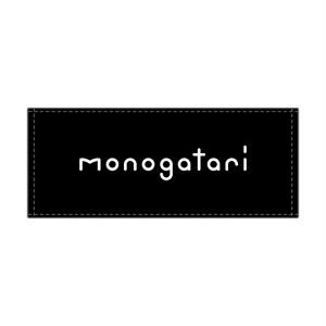 タオル(黒)monogatari