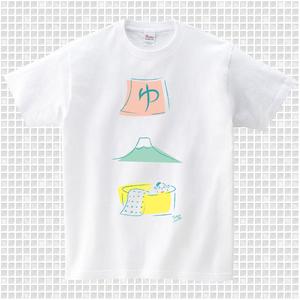 ゆっポくん手書き Tシャツ