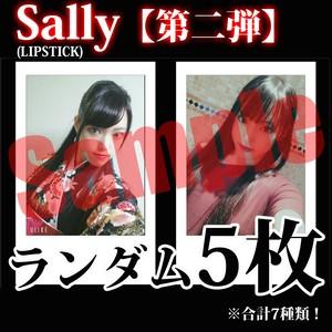 【チェキ・ランダム5枚】Sally(LIPSTICK)【第二弾】
