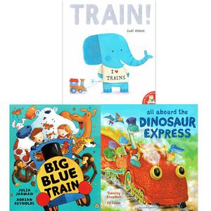 「電車大好き!」大きな絵本3冊セット