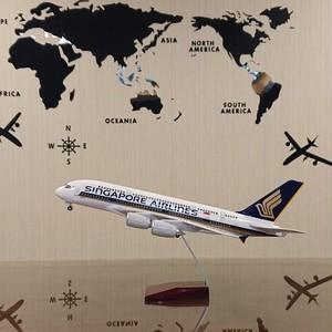 送料無料 シンガポール航空 乗り物 おもちゃプレゼント 模型 LED スタンド付