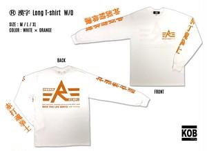 (R) 漢字 Long T-shirt W/O
