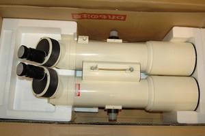 【中古品】 ビクセン BT125-A双眼鏡   ※送料込み価格(沖縄・離島除く)