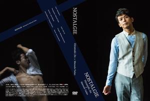 Hiramaki Jin × Matsuda Tadao「 NOSTALGIE 」DVD