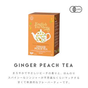 有機JAS認定紅茶 ジンジャーピーチティー  ペーパーボックス  20袋入り(ティーバッグ)