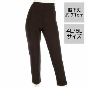 【ジョワイユ】【ピタッツ】インレック 裾スリム 股下丈約71cm ■カラー:ディープブラウン(スリムタイプ4L・5Lサイズ) P-IN-22
