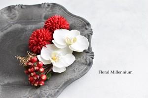胡蝶蘭×レッド 上品な髪飾りセット