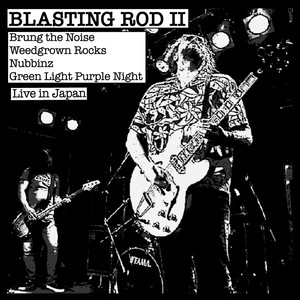 BLASTING ROD [BLASTING ROD II - Live in Japan] (CD)