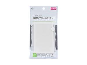 【容量UP!!】スマートフォンバッテリー 4000mAh/1A