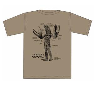 バルタン星人解剖図Tシャツ