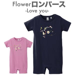 【Tシャツ】Loveyou/花文字ロンパース ネイビー/ピンク