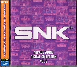 [[新品] [CD] SNK ARCADE SOUND DIGITAL COLLECTION Vol.5 / クラリスディスク [CLRC-10026]