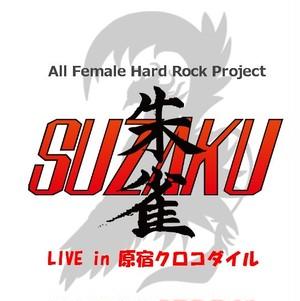 朱雀-SUZAKU-『LIVE in 原宿クロコダイル』