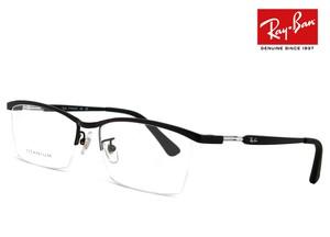 レイバン 眼鏡 rx8746d 1074 55mm メガネ Ray-Ban チタン フレーム 黒ぶち めがね メンズ rb8746d ナイロール