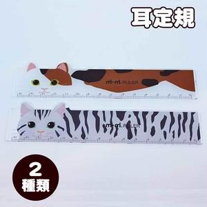 【猫グッズ】mimiミミ定規 ダイカット