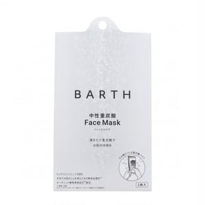 BARTH 中性重炭酸 フェイスマスク (1包入)