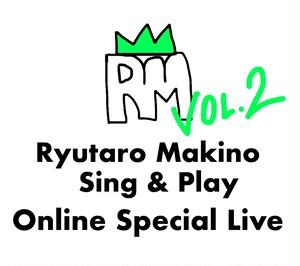 ライブ配信チケット 「弾き語り」Vol.2 (5/16〜5/23)