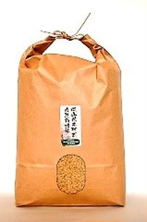 木村式自然栽培「朝日米~玄米」