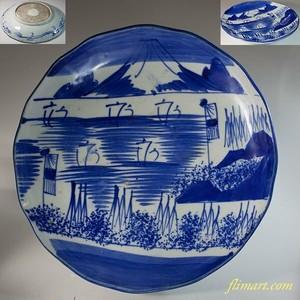 染付富士山山水八寸皿W6776