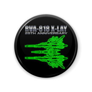 RayForce 25th anniversary can badge (Green)