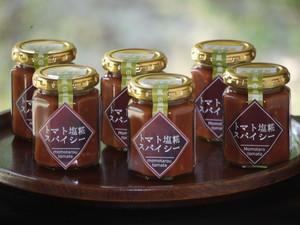 トマト塩糀スパイシー小瓶セット(トマト塩糀スパイシー125gx6)