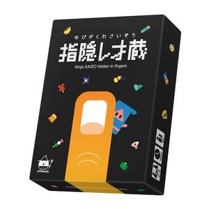 指隠レ才蔵(カードゲーム)