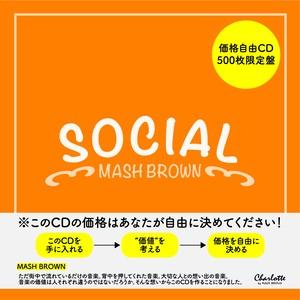 価格自由CD「SOCIAL」