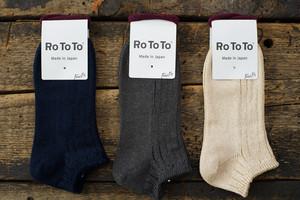 RoToTo / LINEN COTTON RIB SOCKS SHORT