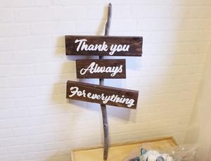 木製ウェルカムサイン看板 ウェルカムスペースや受付に【wood-item-10】