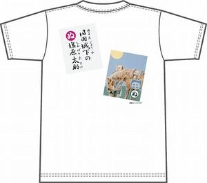 上毛かるた×KING OF JMKオリジナルTシャツ【白・ぬ】