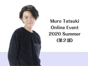 Muro Tatsuki Online Event 2020 Summer《第2部》