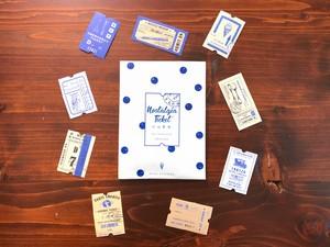 【海外文具】切符風のレトロシール(45枚入り)