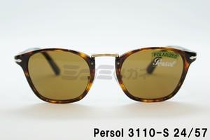 Persol(ペルソール) 3110-S 24/57 偏光レンズ