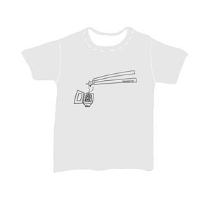 「タカハシ(箸)でつまみたい!納豆びよーん君Tシャツ」(ホワイト)