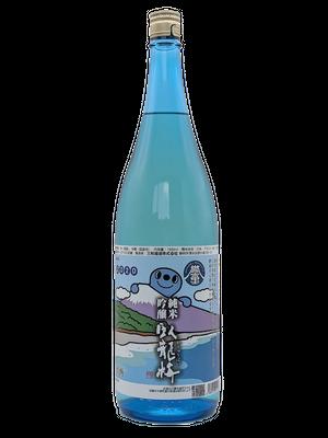 臥龍梅 純米吟醸 シズラ 2020ver 1.8l