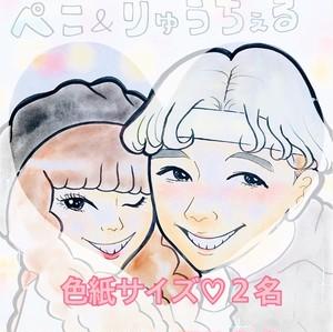 【色紙サイズ2名描き】  手描き似顔絵♡カップル、ご夫婦、記念日の贈り物にも!